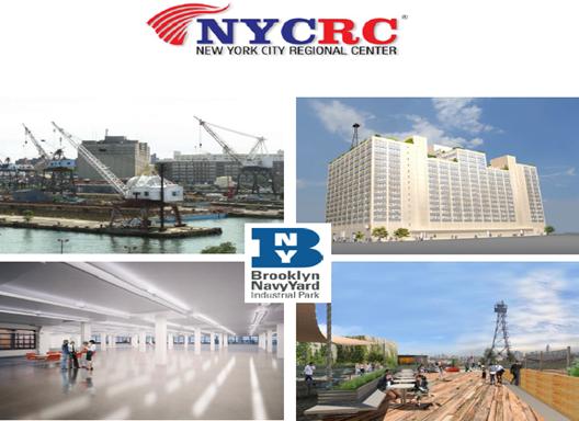 布鲁克林海军工业园改造